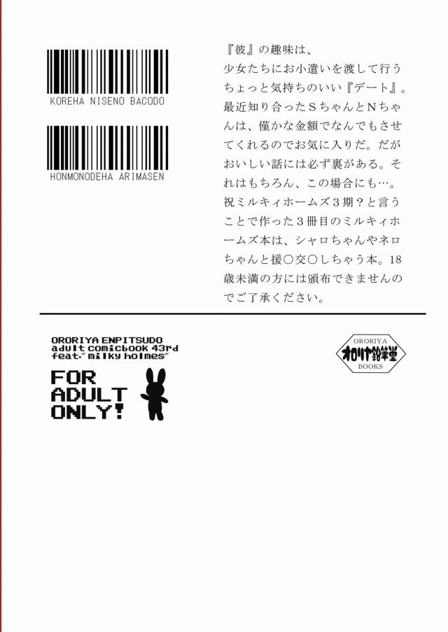 22doujinshi15091105