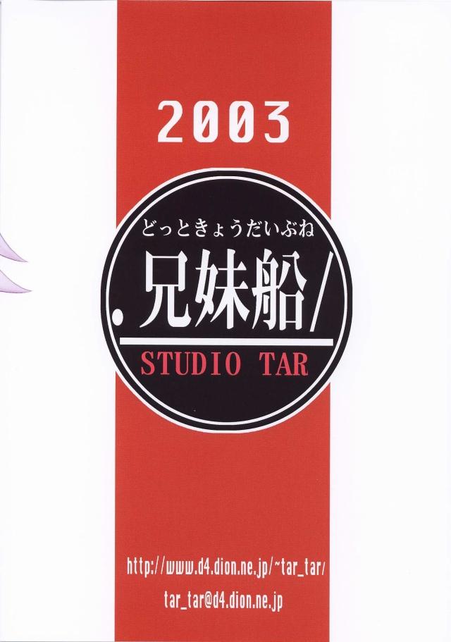 22doujinshi15091140