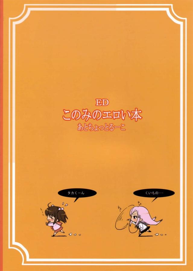 22doujinshi15091144