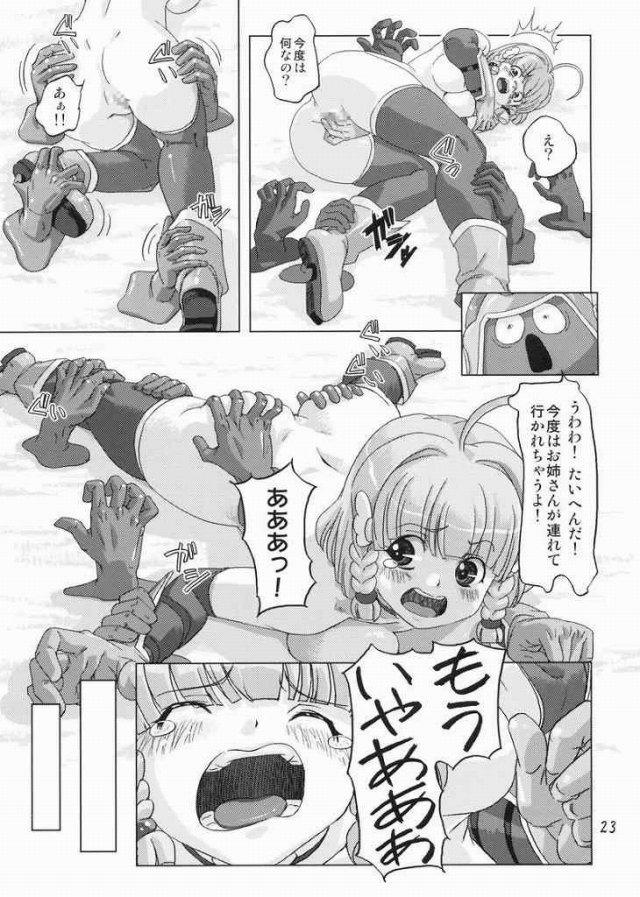 22doujinshi15091165