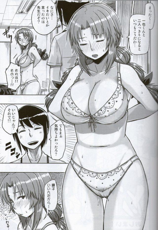 22doujinshi15091501