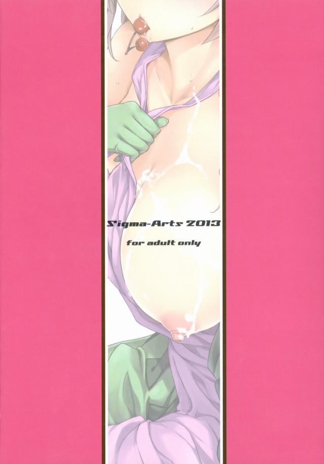 22kuinzu15010202