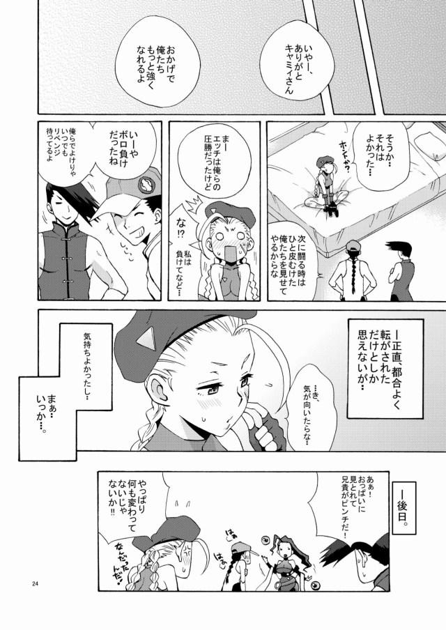 23doujinshi15090912