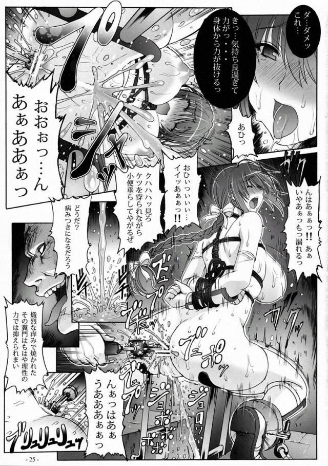 23doujinshi15091130