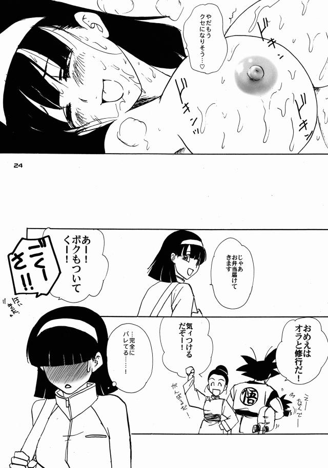 23doujinshi15091167