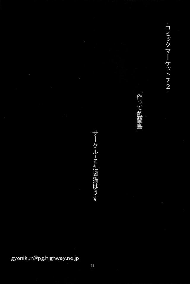 23doujinshi15091179