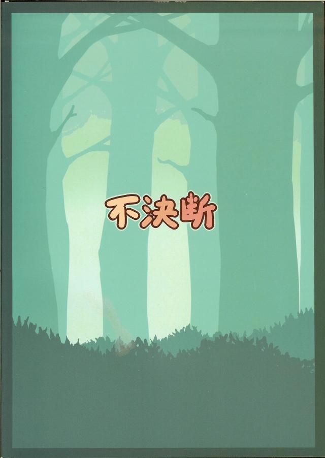24doujinshi150908011