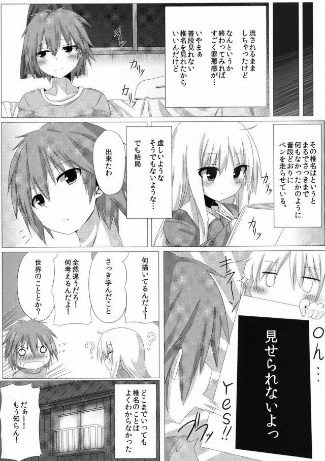 24doujinshi15090807