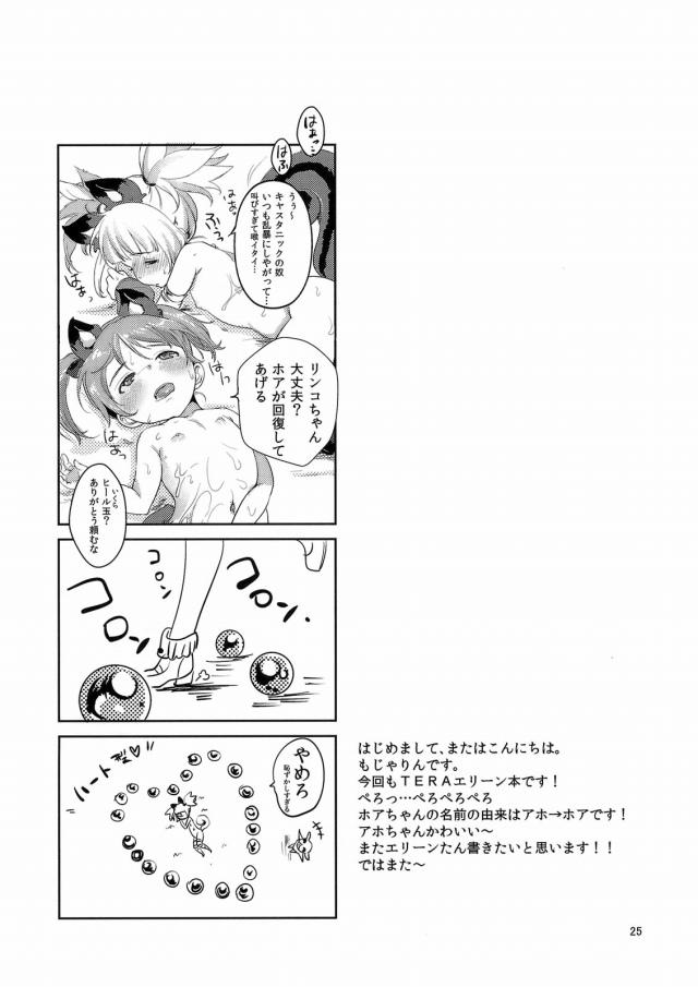 24doujinshi15091120