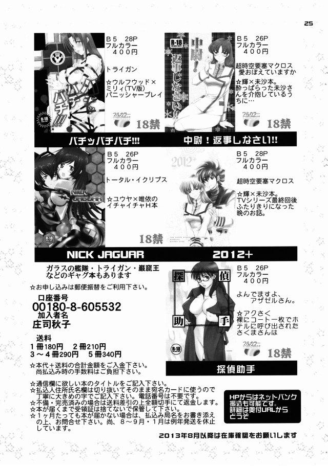 24doujinshi15091167