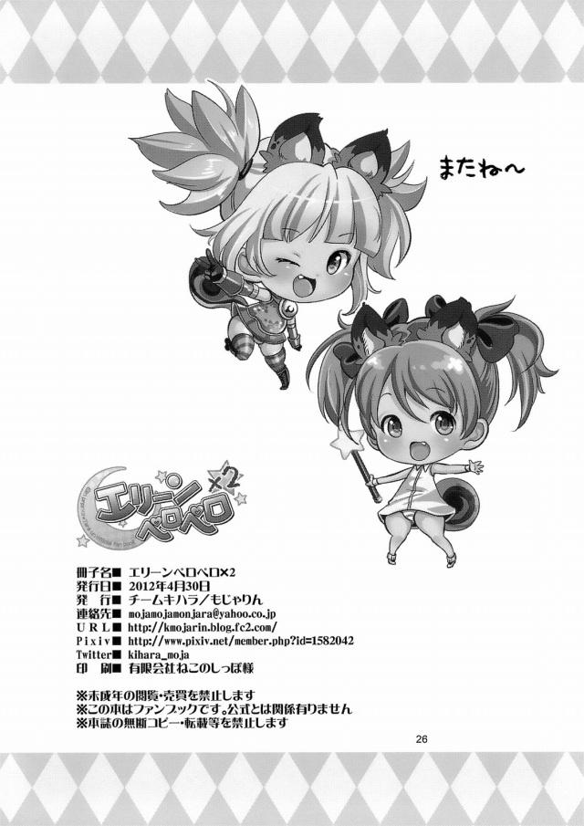 25doujinshi15091120