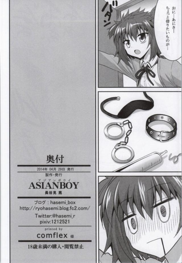 25doujinshi15091121