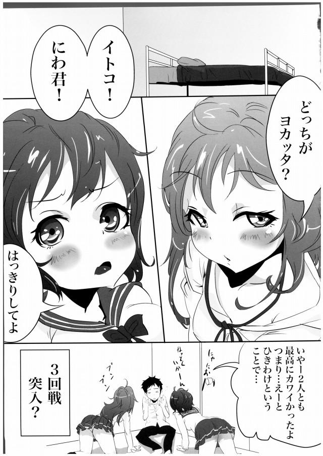 25doujinshi15091139