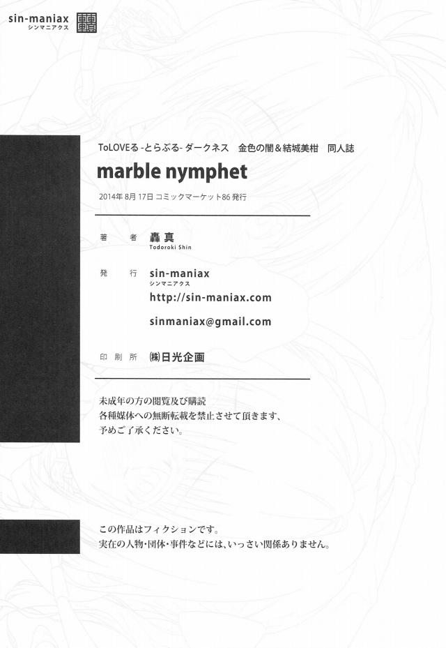 25doujinshi15091150
