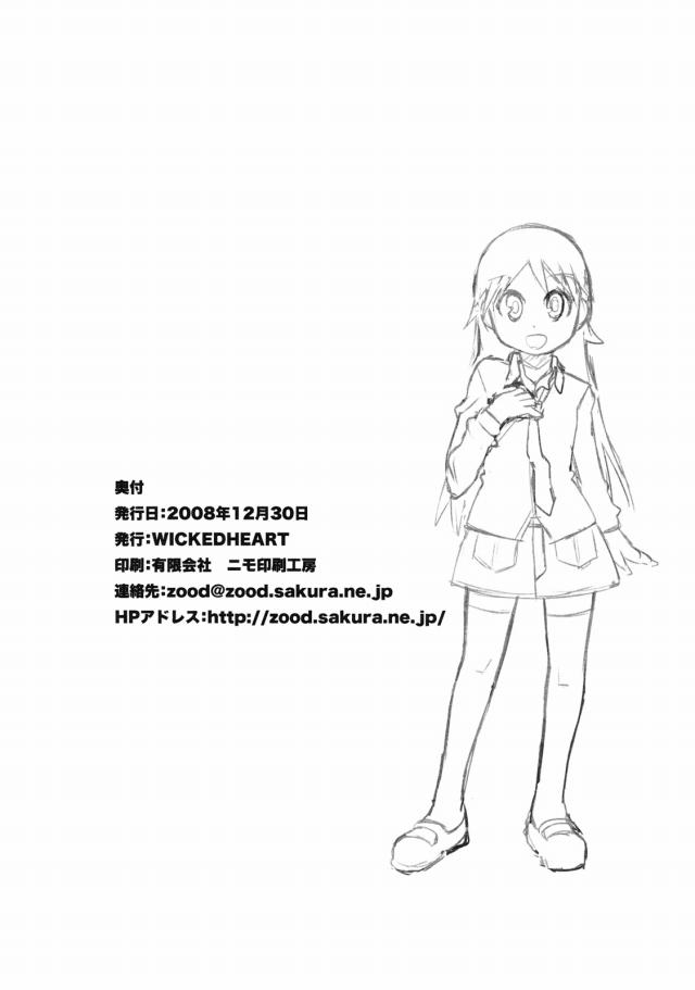 25kyounogo15021701
