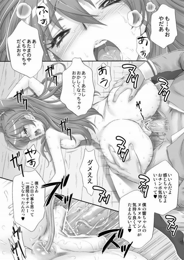26doujinshi15090906