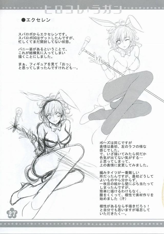 26doujinshi15091136