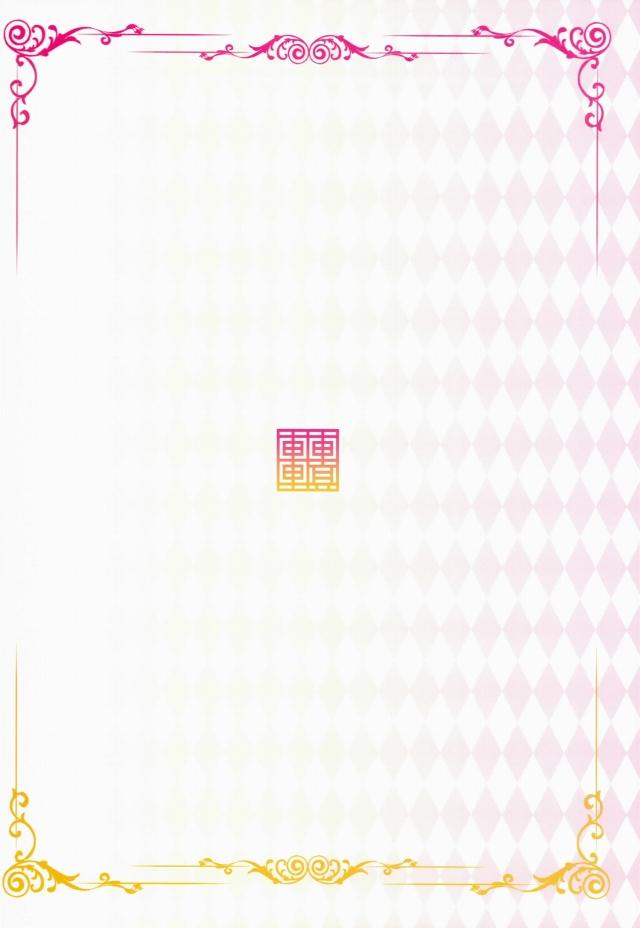 26doujinshi15091150
