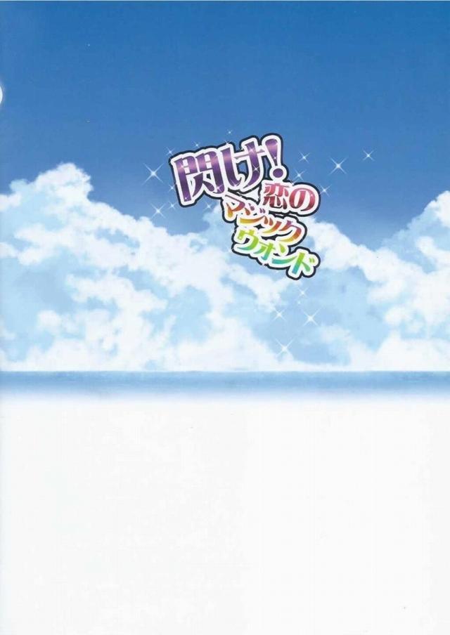 26doujinshi15091159