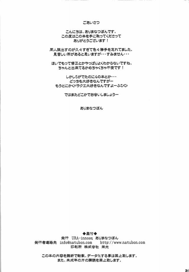 26doujinshi15091163