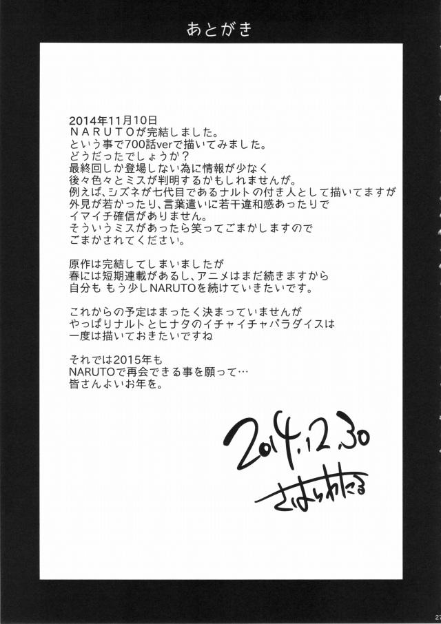 26doujinshi15091178