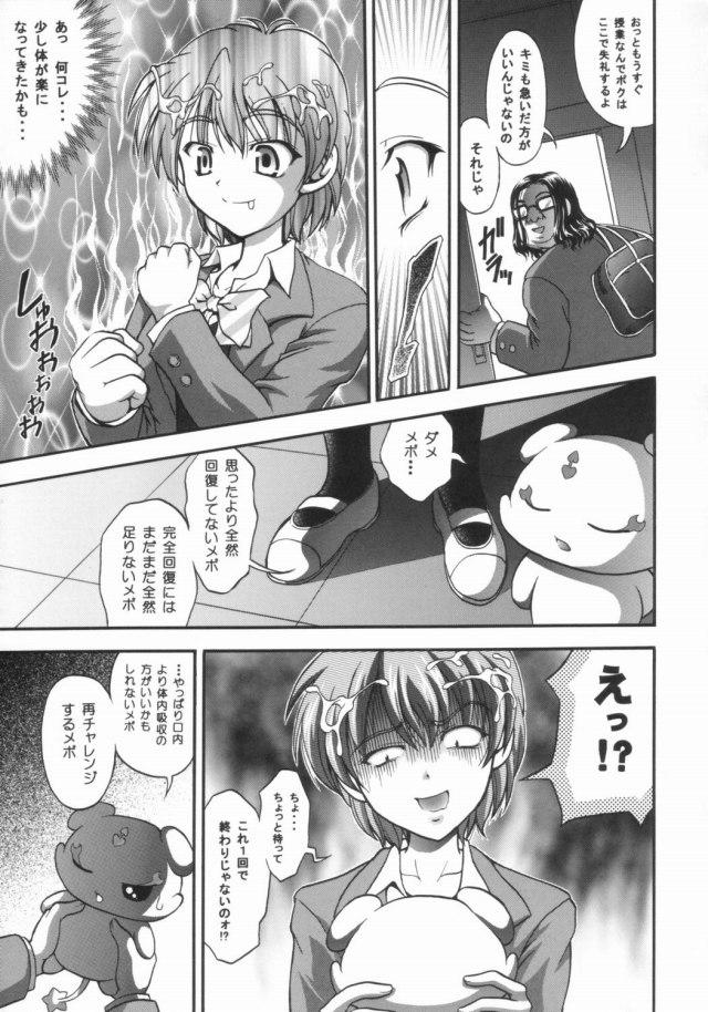 26doujinshi15091502