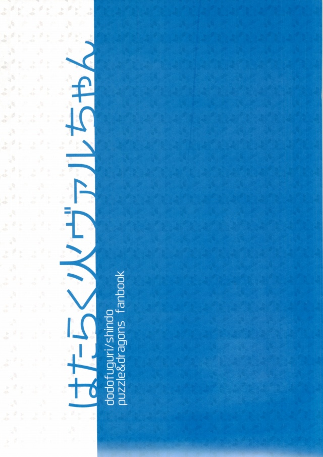26eromanga15091321