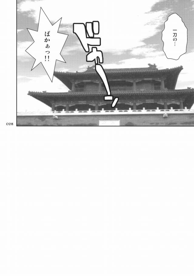 27doujinshi15090802