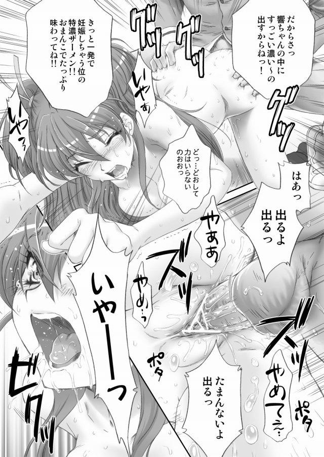 27doujinshi15090906