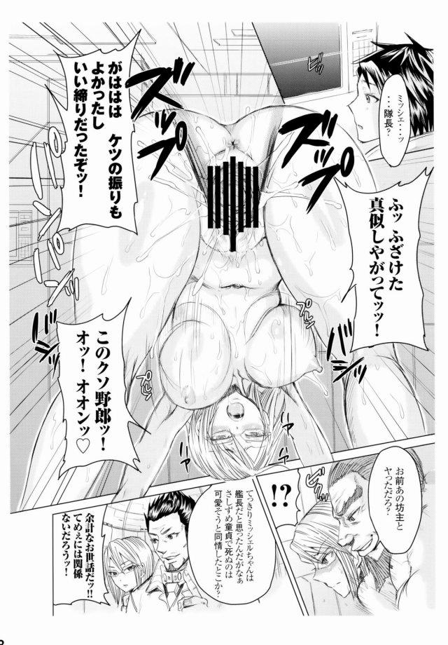 27doujinshi15091133