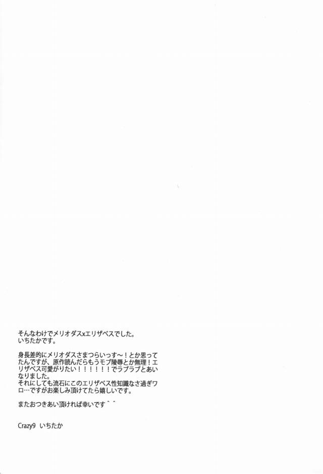 27doujinshi15091182