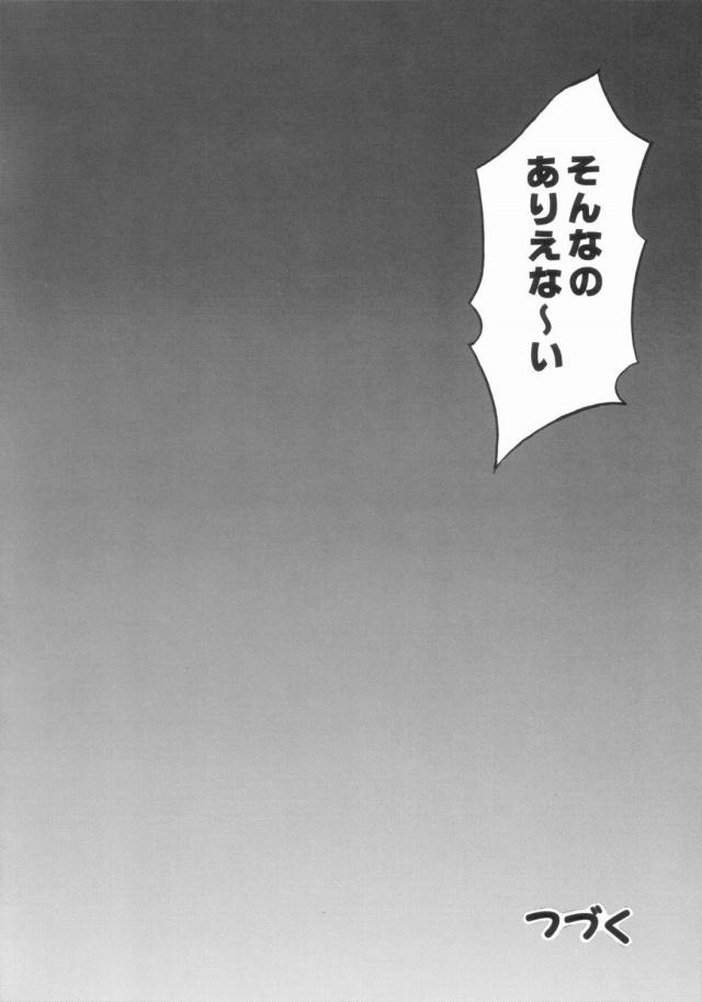 27doujinshi15091502