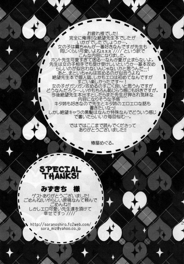 28doujinshi150908013