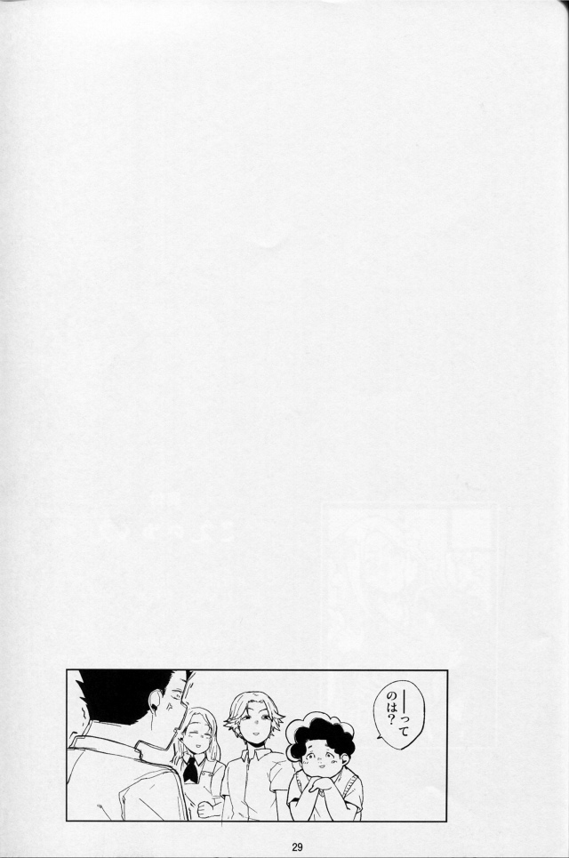 28doujinshi15090803
