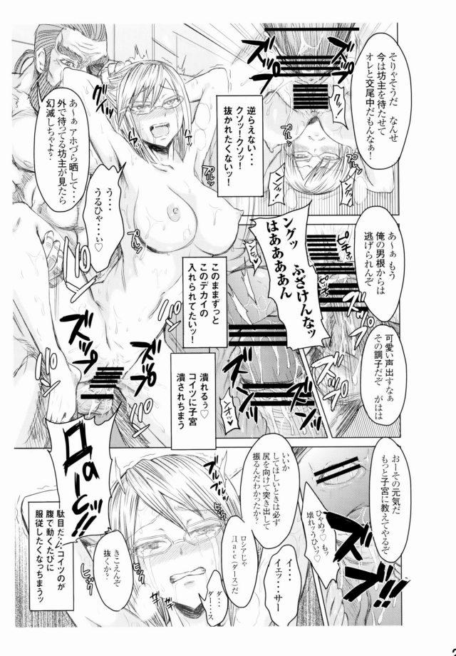 28doujinshi15091133