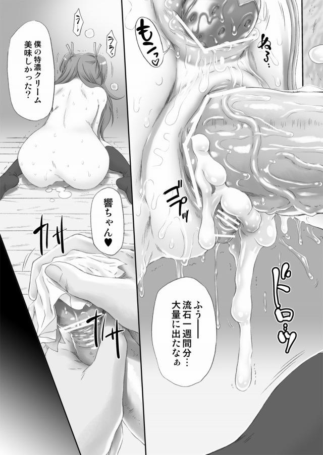 29doujinshi15090906