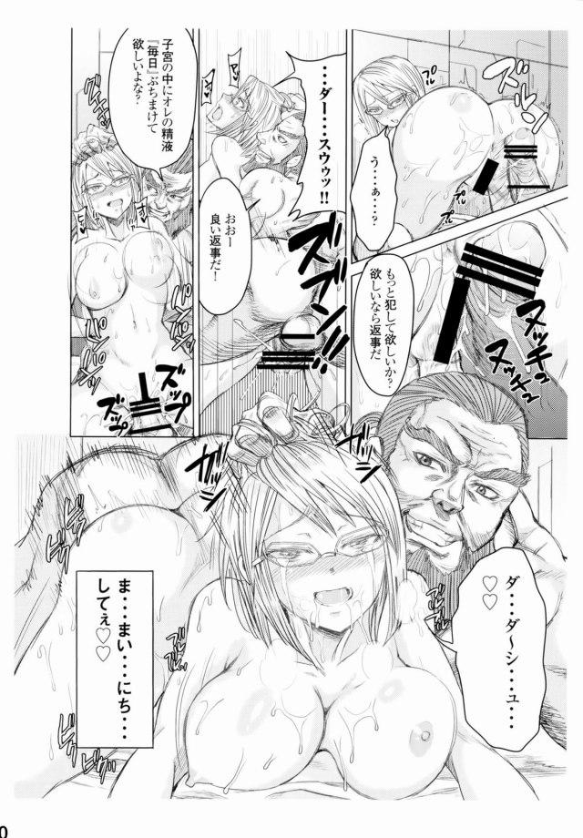 29doujinshi15091133