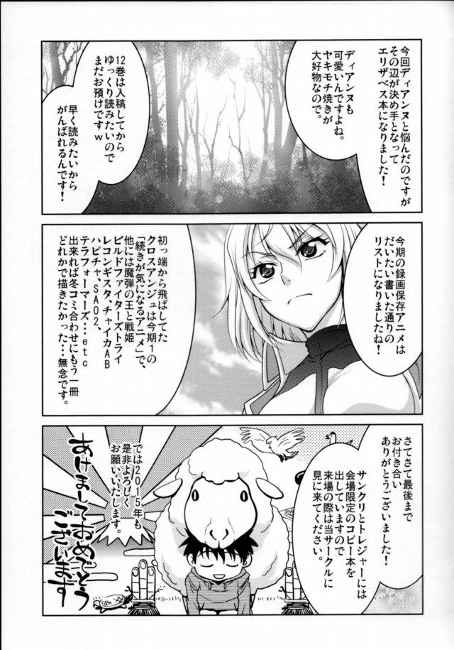 29doujinshi15091180