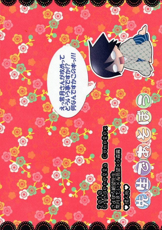 30doujinshi150908013