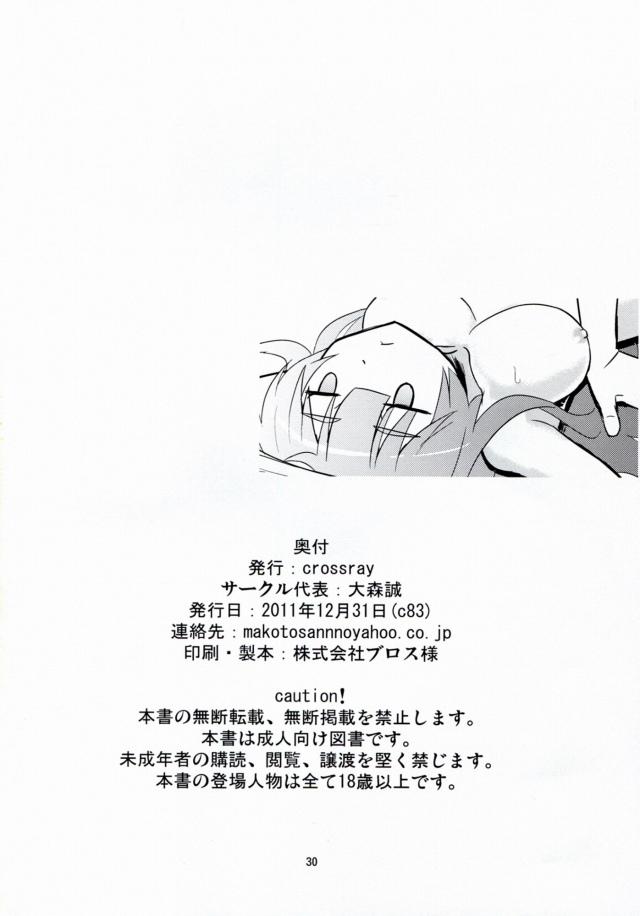 30doujinshi15090902