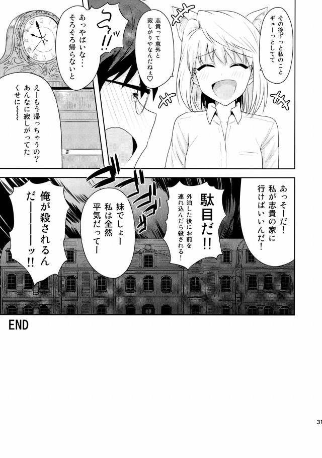 30doujinshi15091117