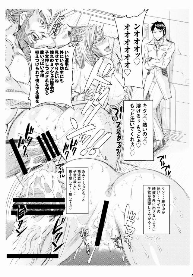 30doujinshi15091133