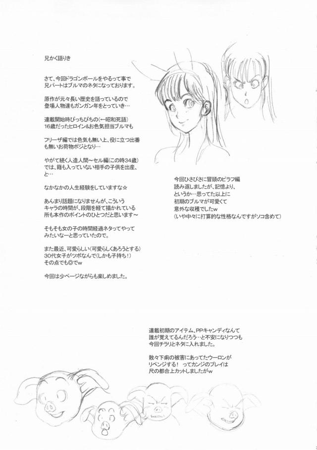30doujinshi15091166