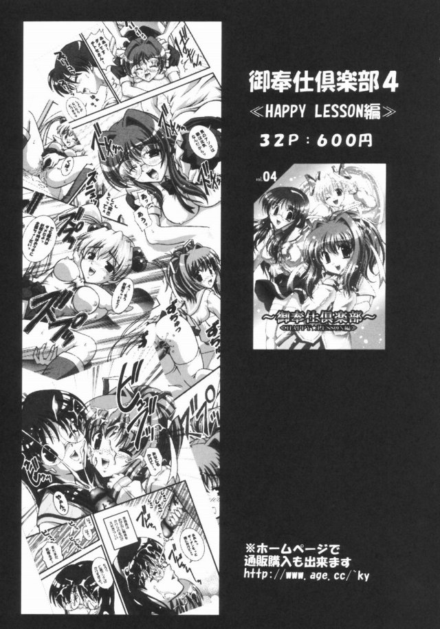 30doujinshi15091502