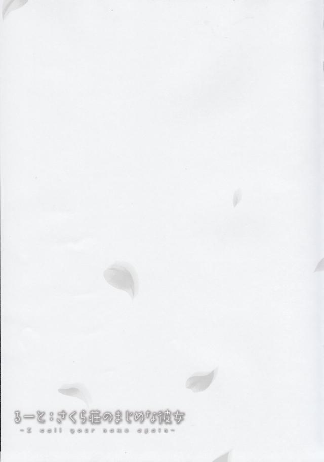 31doujinshi15090808