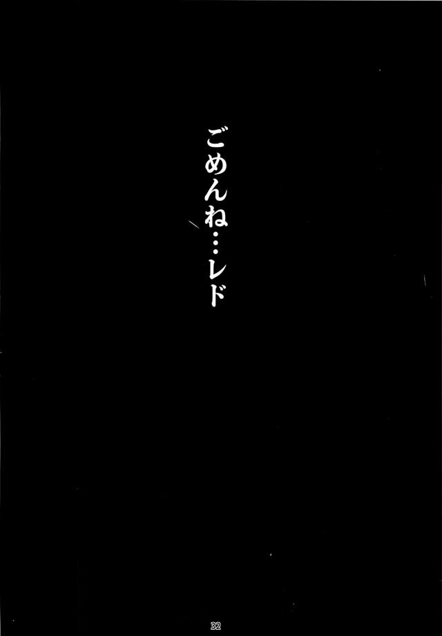 31doujinshi15090920