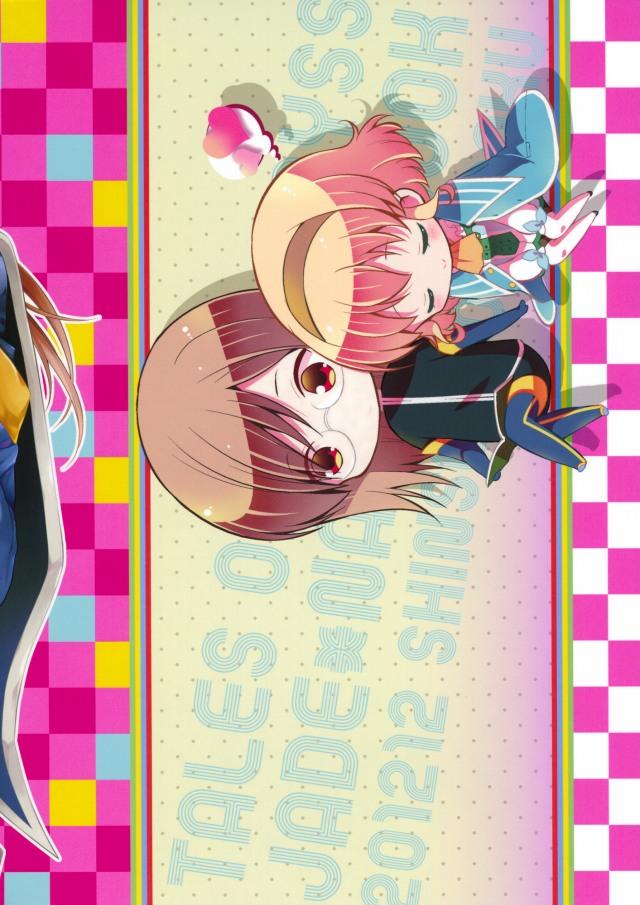 31doujinshi15091124