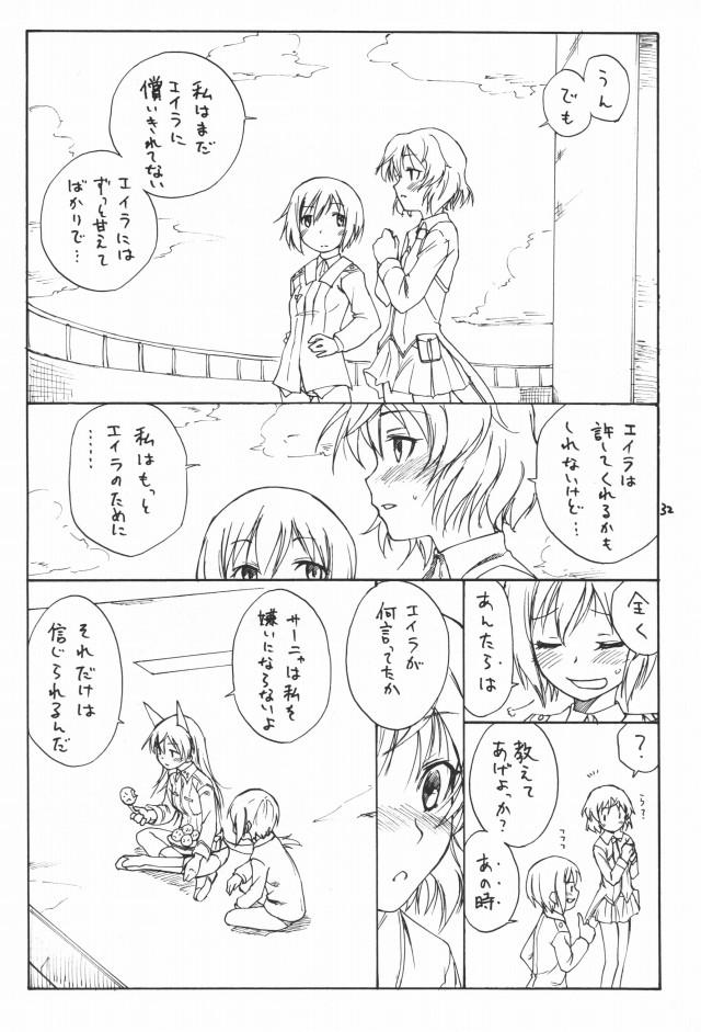32doujinshi15090916