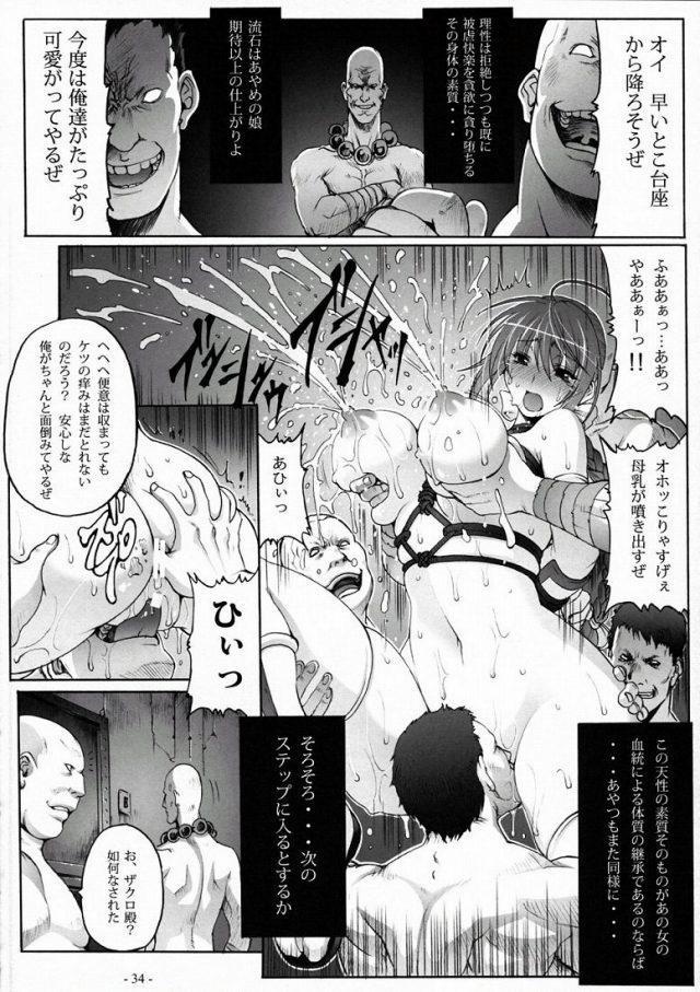 32doujinshi15091130