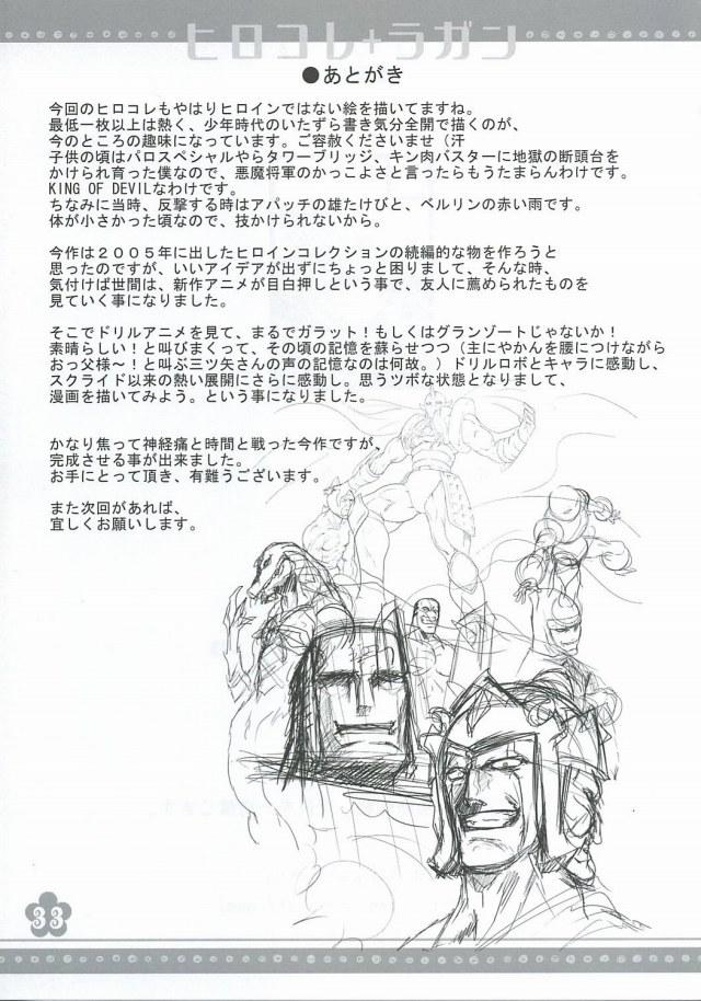 32doujinshi15091136